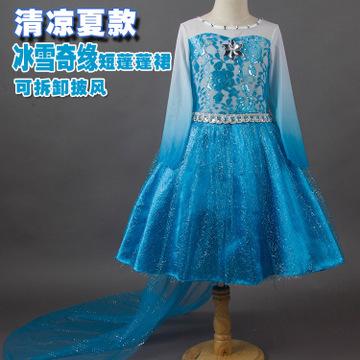原创迪士尼冰雪奇缘公主短裙 elsa户外礼服裙舞台表演裙蓬蓬裙