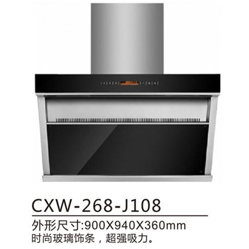 九牧王电器cxw-238-j108