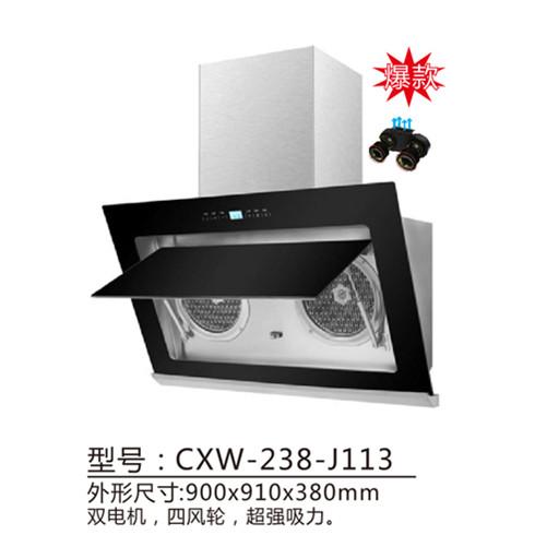 九牧王电器cxw-238-j113