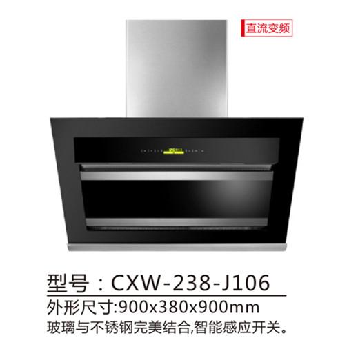九牧王电器cxw-238-j106