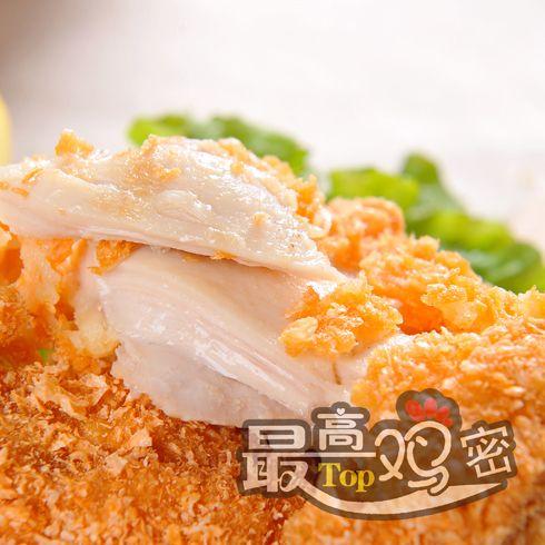 最高鸡密-方块炸鸡