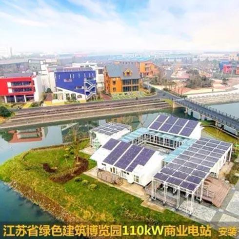 汉能太阳能发电-110kw商业电站