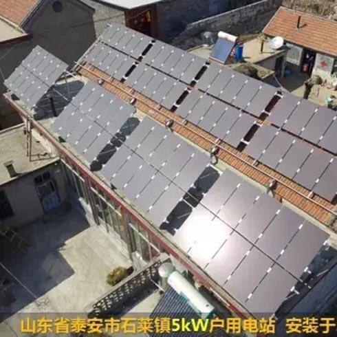 汉能太阳能发电-5kw用户电站
