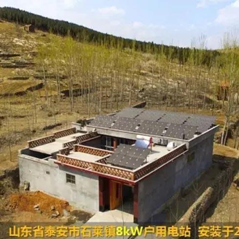 汉能太阳能发电-8kw户用电站