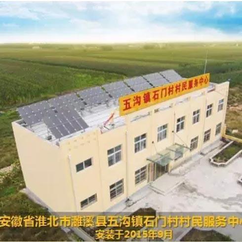 汉能太阳能发电-太阳能薄膜发电组件