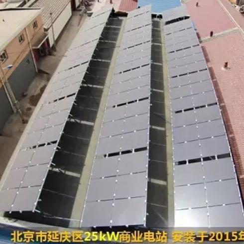 汉能太阳能发电-25k商业电站