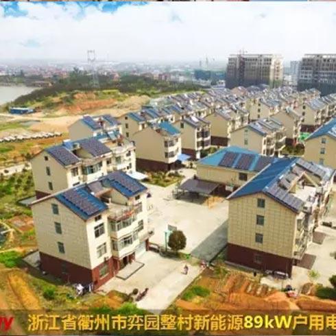汉能太阳能发电-89kw户用电站