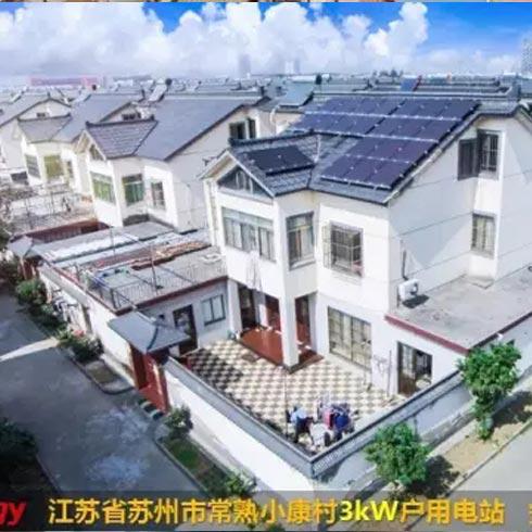 汉能太阳能发电-薄膜发电组件
