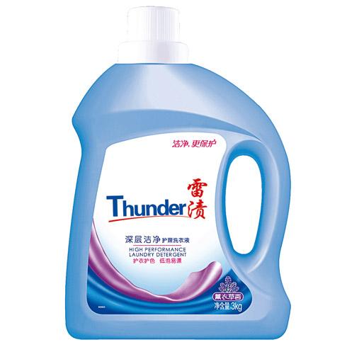 雷渍洗衣液乳化设备一体机-洗衣液