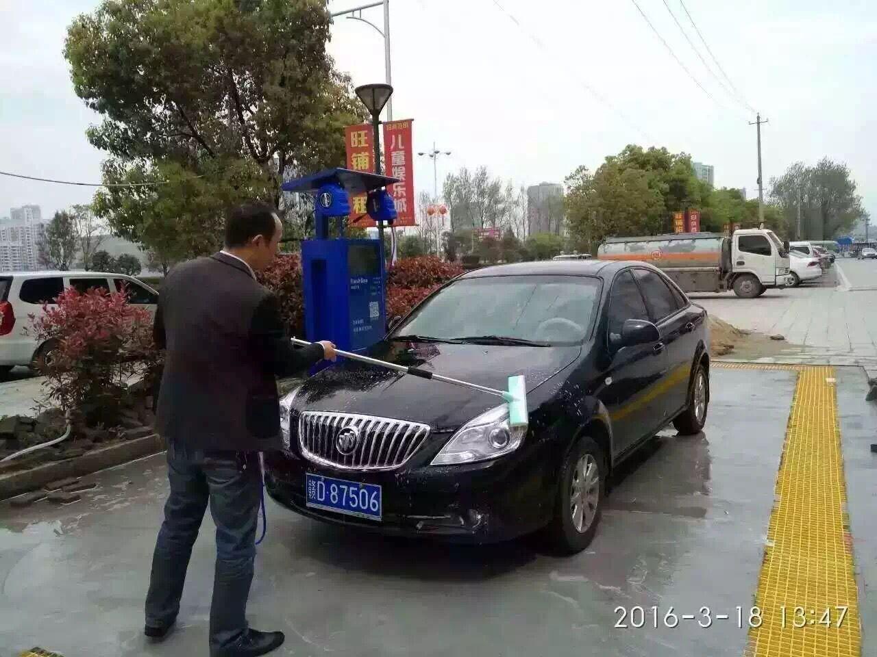 非洗不可网络智能洗车馆