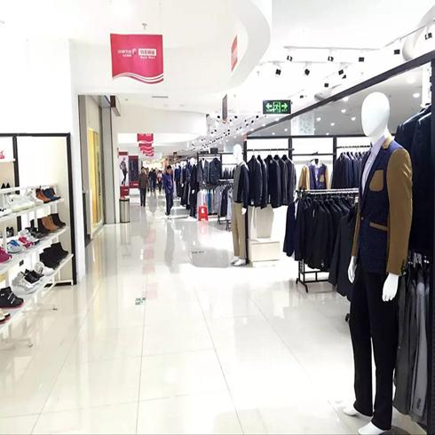 东方宏基品牌服饰馆
