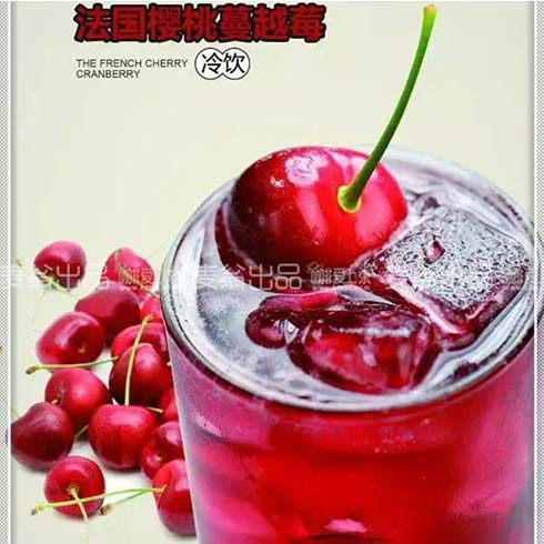 咖啡爱上茶饮品-法国樱桃蔓越莓