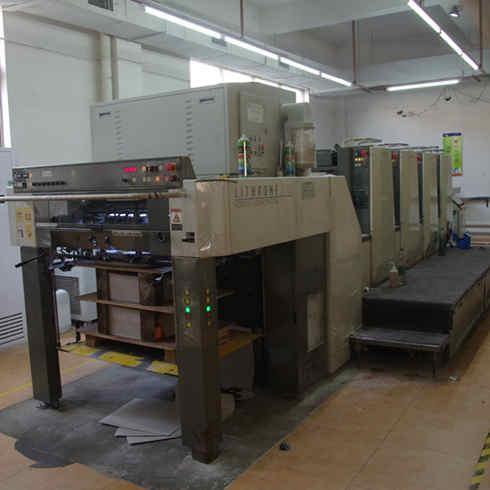 源美印刷设备