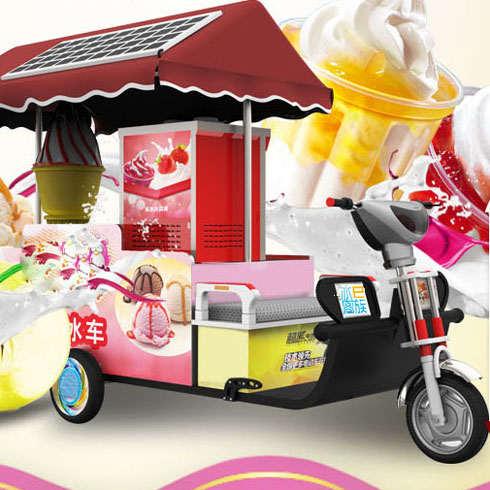 冰客e族冰淇淋车