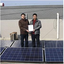 亿清佳华太阳能-发电系统电板