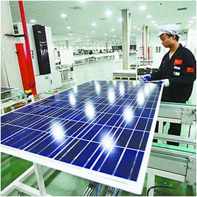 亿清佳华太阳能-光伏发电电池板