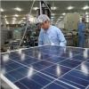 亿清佳华太阳能-饮灌系列发电电池板
