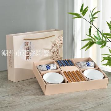 批发日式和风手绘碗筷青花瓷碗筷套装4碗4筷套碗陶瓷商务礼品礼盒