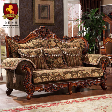 酒店别墅欧式新古典实木沙发可拆洗大型客厅美式布艺沙发全套组合