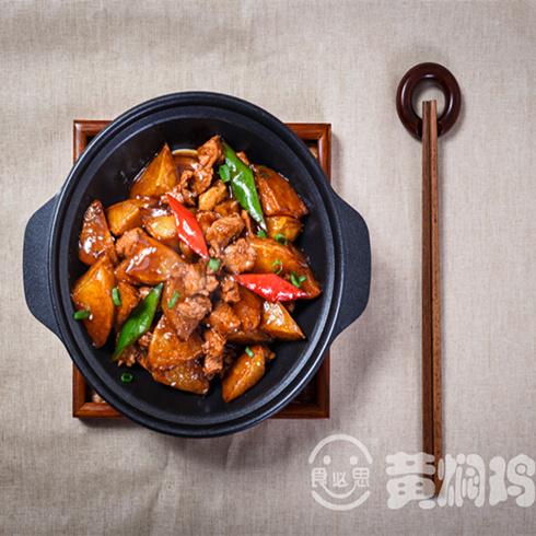 食必思黄焖鸡米饭-黄焖鸡米饭