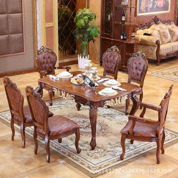 原木色家具 欧式实木餐桌椅客厅组合 6人家用大理石小户型长方形