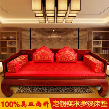 批发高档实木床垫海绵罗汉床垫子红木沙发坐垫丝绸抱枕靠垫茶台椅