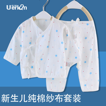 初生婴儿内衣夏装宝宝内衣套装新生儿衣服纯棉纱布和尚服夏季全棉