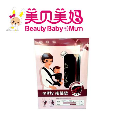 美贝美妈抱婴袋