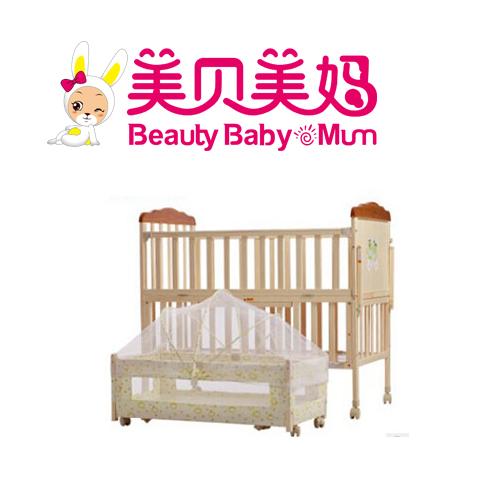 美贝美妈婴儿床