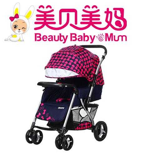 美贝美妈婴儿推车