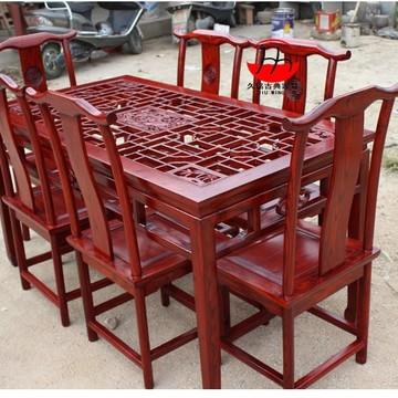 仿古实木餐桌餐馆饭店长方形6人餐桌椅组合多人雕花格子条形餐桌