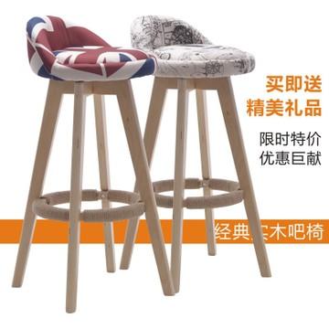 包邮实木吧台椅复古简约欧式吧台凳创意高脚凳时尚靠背loft酒吧椅