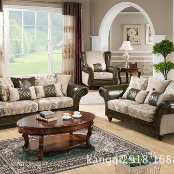 美式实木雕花茶几组合沙发