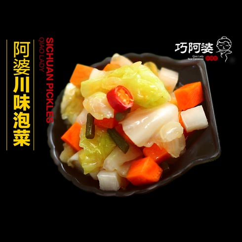 阿婆川味泡菜
