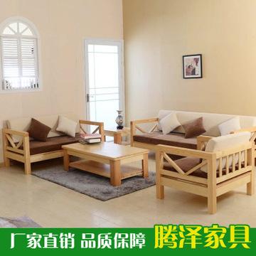 厂家直销 中式实木沙发 客厅大小户型松木家具沙发组合 可拆洗