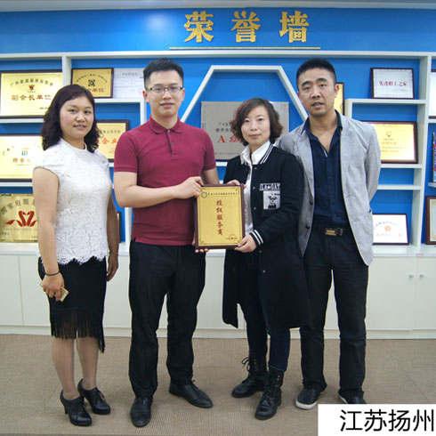 江苏扬州加盟商