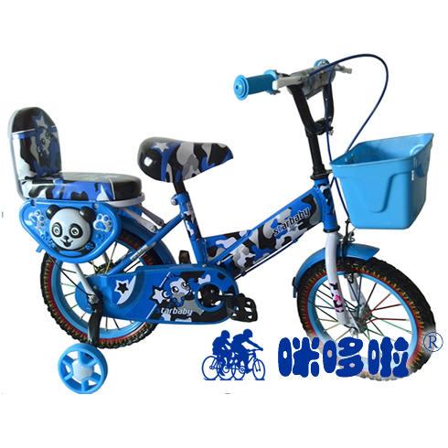 咪哆啦单车