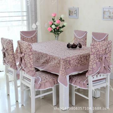 我爱我家布艺 欧式古典餐桌椅套 家用布艺 厂家直销批发 质量保证