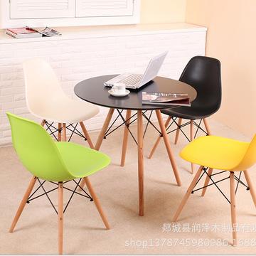 伊姆斯椅子 咖啡椅子 酒吧椅子
