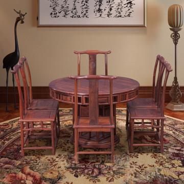 红木家具 小叶红檀圆餐台 带转盘实木中式餐桌椅组明式一桌六椅图片