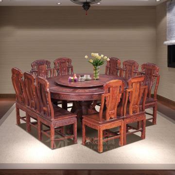 中式红木古典家具 小叶红檀1.58米圆餐桌 圆餐台象头椅仿古实木图片