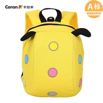 双肩包1-5岁儿童书包牵引绳防走失书包可爱卡通小包
