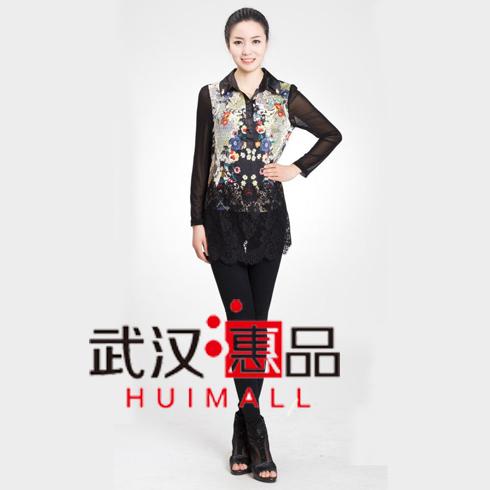 武汉惠品女装
