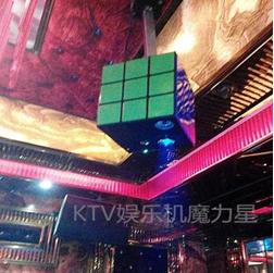 魔力星3D全屏娱乐机-KTV娱乐机魔力星