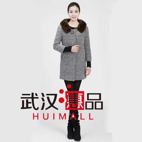 武汉惠品冬款系列