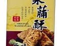 台竹鄉休闲食品