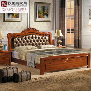 厂家现货批发欧式古典胡桃红实木床 1.8米双人实木床婚床 可定制