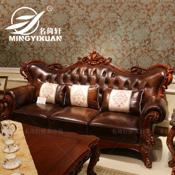欧式真皮沙发美式实木沙发组合123客厅沙发厂家直销