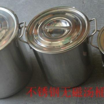 不锈钢无磁汤桶 带盖水桶 斜身桶 圆桶0.8厚 1.0厚 1.5厚 1.8厚