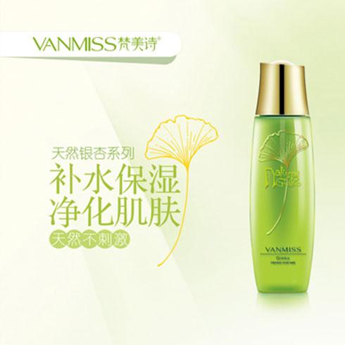 梵美诗化妆品-天然银杏系列